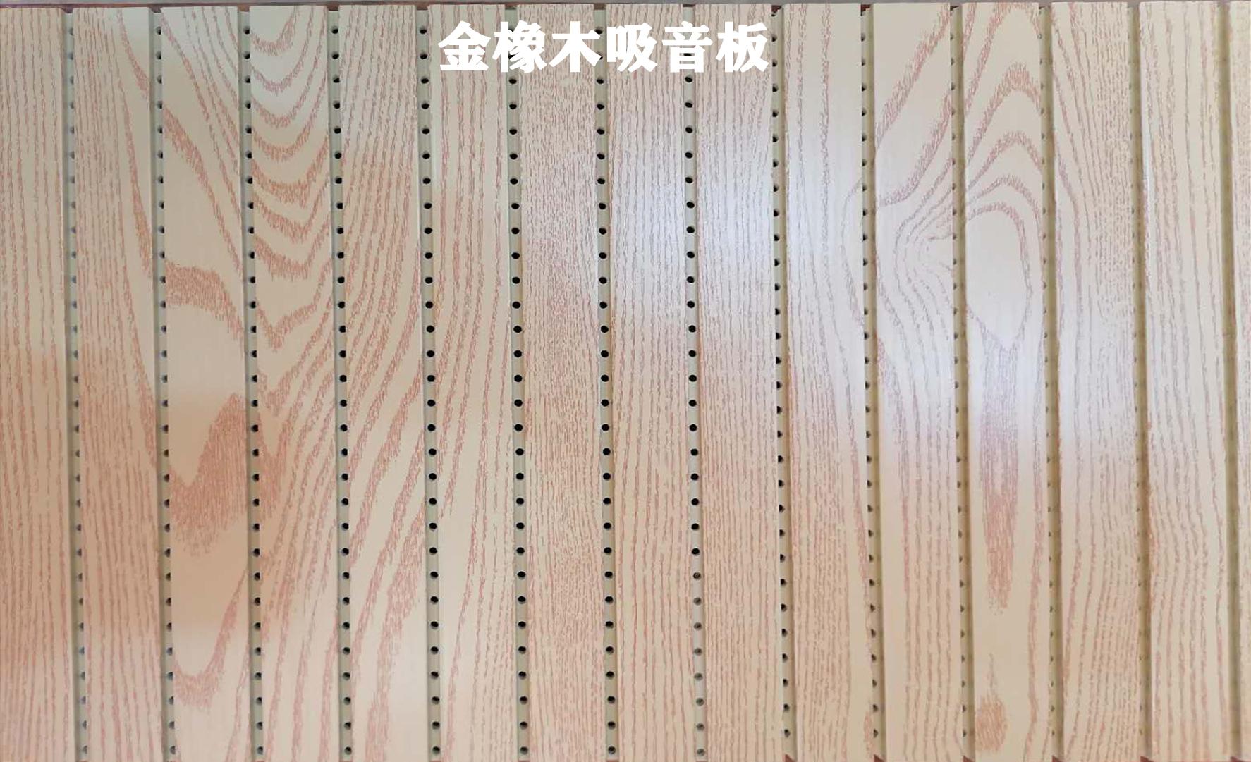 3吸音板.jpg