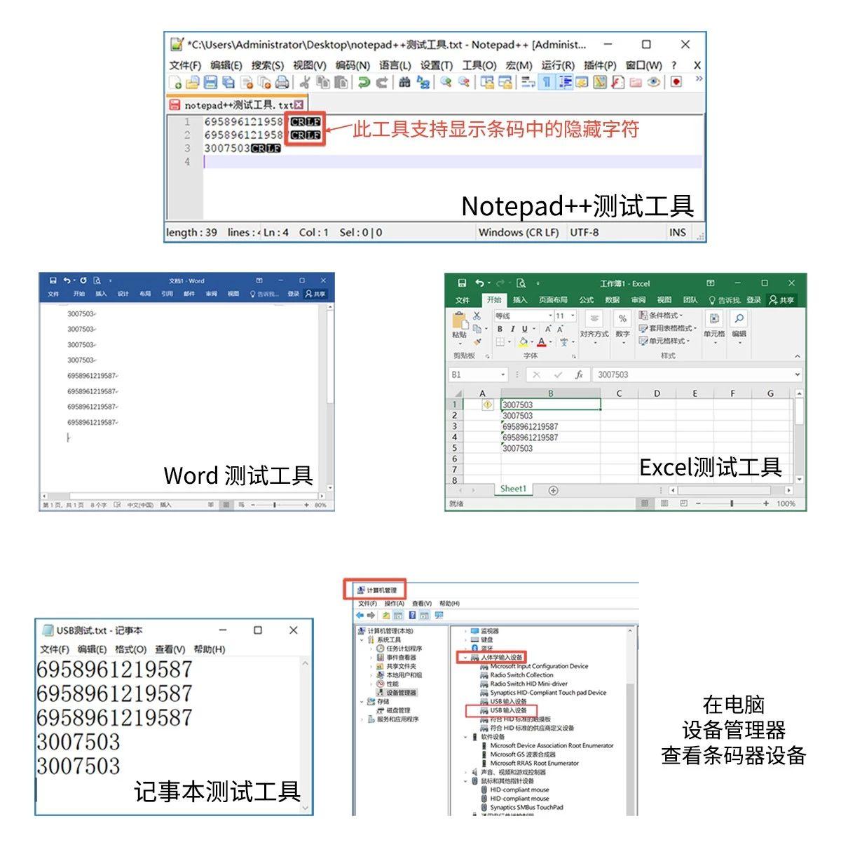 工具和软件1.jpg