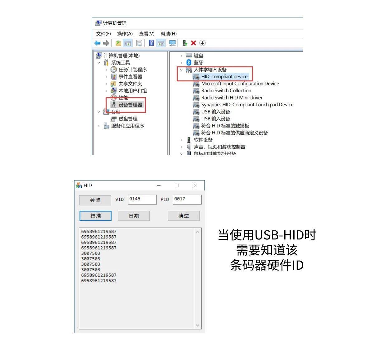 工具和软件3.jpg